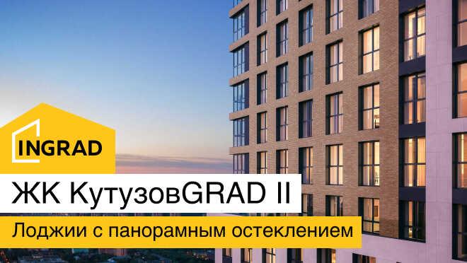 Скидка до 2 млн руб. на квартиры на западе Москвы Особое предложение на квартиры в марте